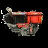 Động cơ diesel Vikyno RV 95N